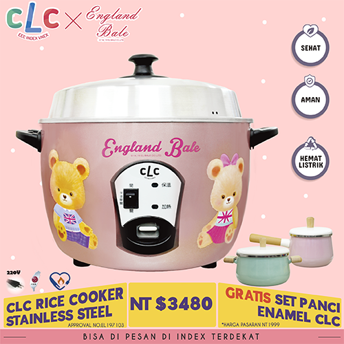 CLC Rice Cooker Edisi Spesial ENGLAND BALE