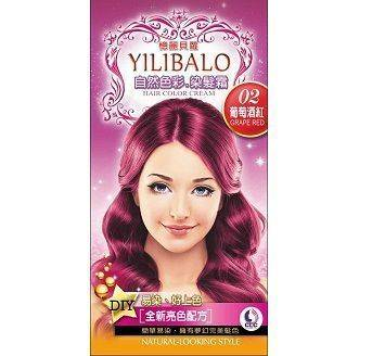 YILIBALO Hair Color Red Grapes