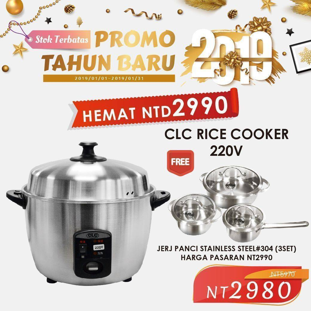 CLC Stainless Steel Rice Cooker 220V