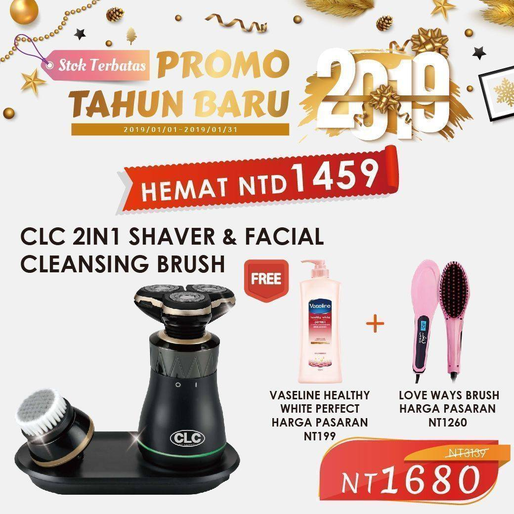CLC 2IN1 Shaver&Facial Cleansing Brush