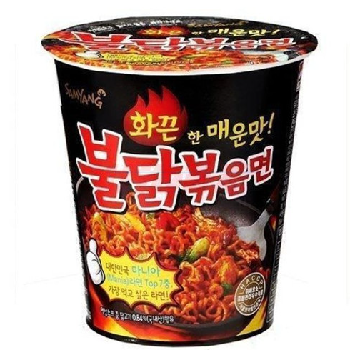 SAMYANG Chicken Roasted Cup