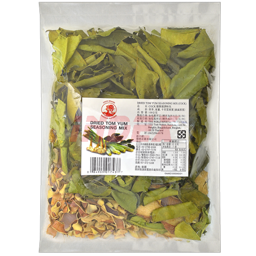 DRIED TOM YUM MIX 100G