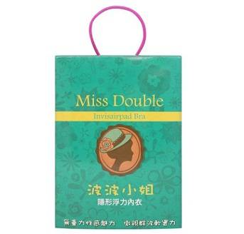 Miss Double Invisairpad Bra